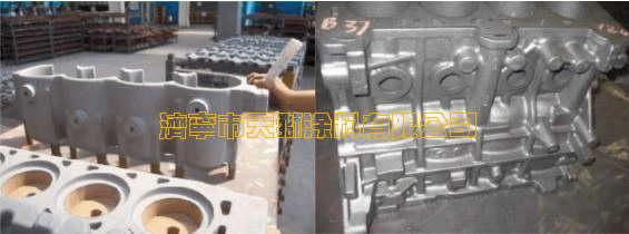 消失模涂料近净成形铸造工艺技术